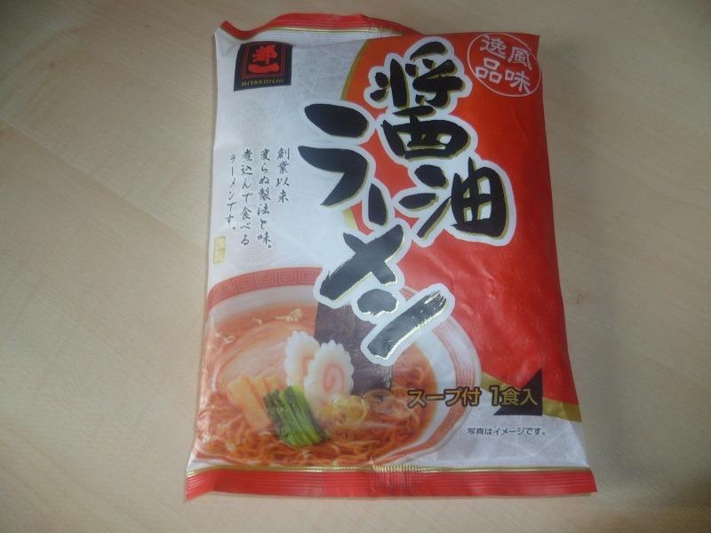 """#549: Miyakoichi """"Shoyu Ramen"""""""