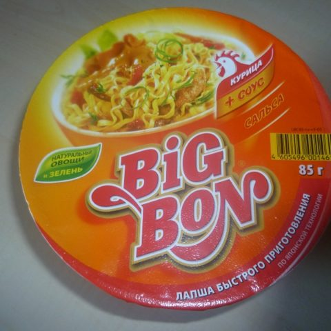 "#550: Big Bon Instant Noodles ""Chicken + Sauce Salsa"" Cup"