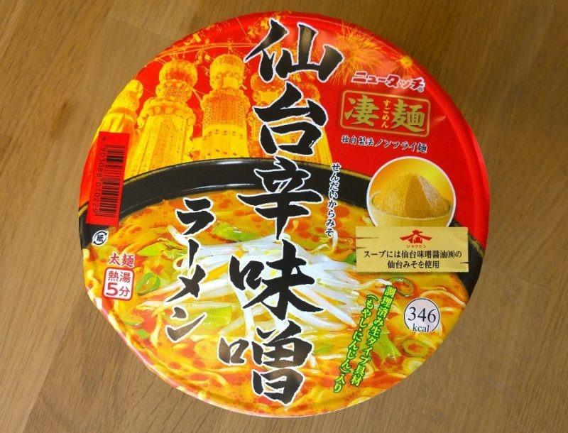 New Touch_Sendai Miso Ramen_Bild 1