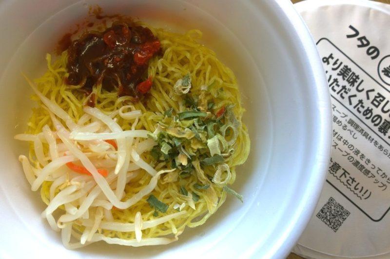 New Touch_Sendai Miso Ramen_Bild 3