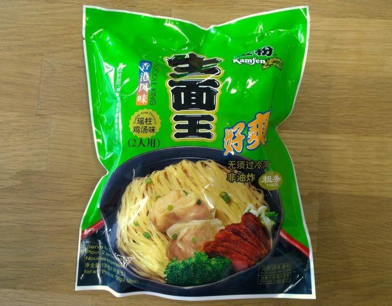 Kamfen_Noodle King Scallop_Bild 1