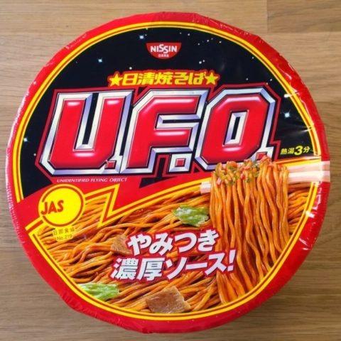 """#601: Nissin """"UFO Yakisoba"""""""