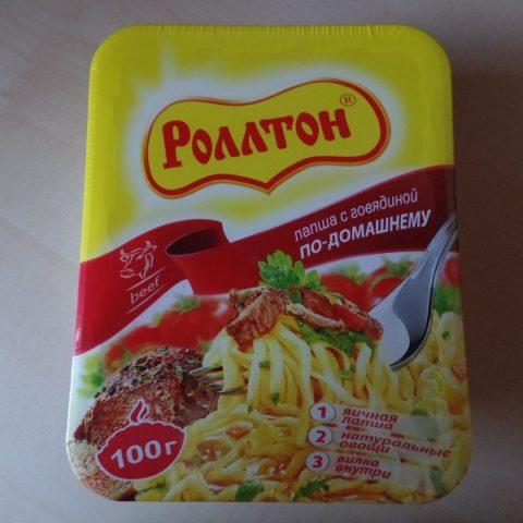 """#607: Rollton """"Instantnudelgericht mit Rindfleischgeschmack im Becher"""""""