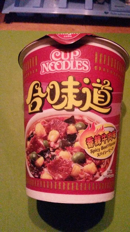 """#624: Nissin Cup Noodles """"Spicy Beef Flavour"""""""