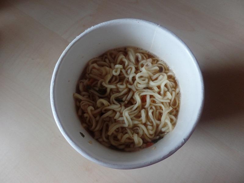 """#639: Indomie Instant Cup Noodles """"Chicken Flavour"""""""