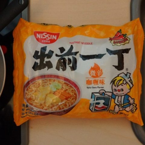 "#683: Nissin ""Damae Ramen Spicy Curry"""