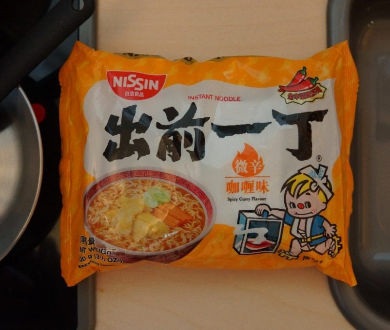 """#683: Nissin """"Damae Ramen Spicy Curry"""""""