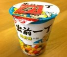 "#648: Nissin ""Damae Iccho Seafood Flavour (Cup)"""