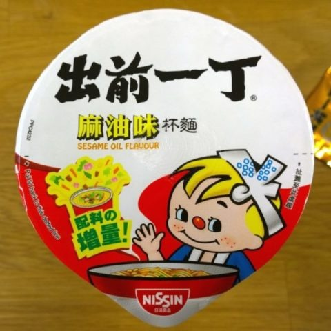 "#674: Nissin ""Demae Itcho Sesame Oil (Cup)"""