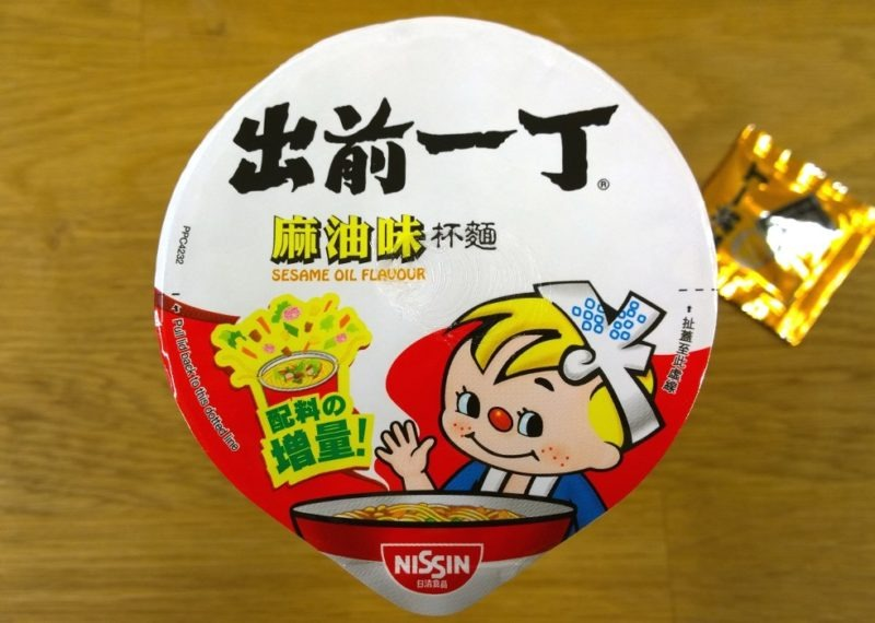 """#674: Nissin """"Demae Itcho Sesame Oil (Cup)"""""""