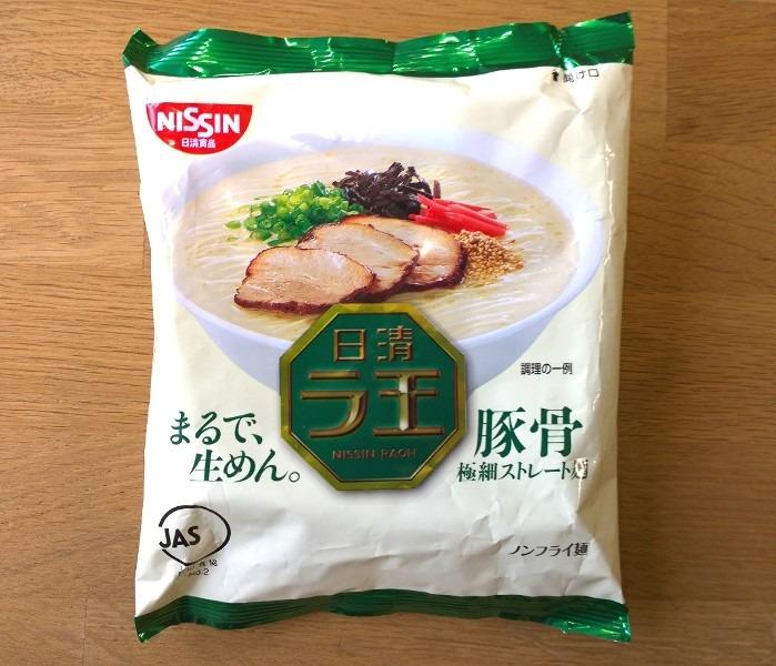 """#699: Nissin """"Raoh Tonkotsu Flavour"""""""