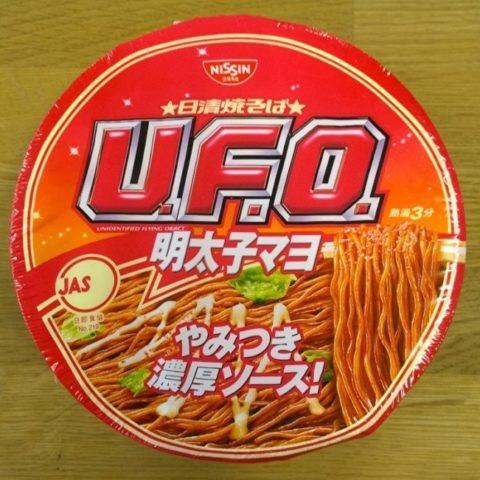 "#692: Nissin ""UFO Yakisoba Mentaiko Mayo"""