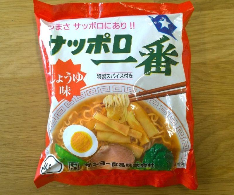 "#709: Sapporo Ichiban ""Shoyu"""