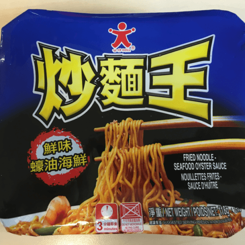 "#688: Doll ""Fried Noodle- Seafood Oyster Sauce"""