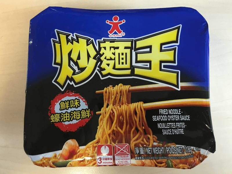"""#688: Doll """"Fried Noodle- Seafood Oyster Sauce"""""""