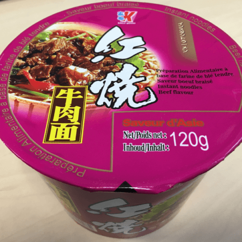 "#702: Kailo Brand ""Beef Flavour"" Big Cup Noodles"