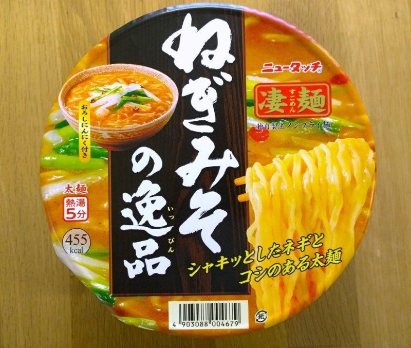 "#726: New Touch  ""Negi Miso No Ippin"""