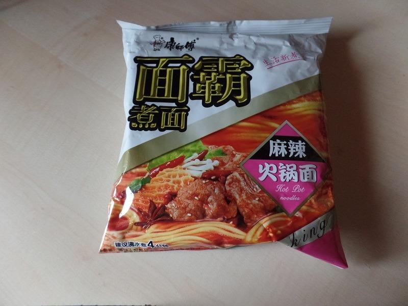 "#728: Master Kong ""Spicy Hot Pot Noodles"""