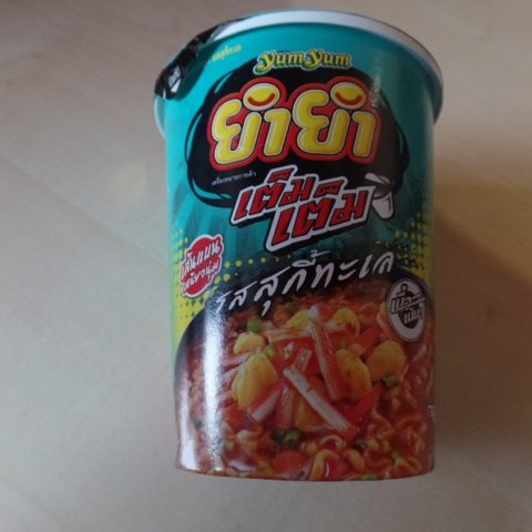 "#740: YumYum ""Instant Cup Noodles"" Suki Seafood Flavour"