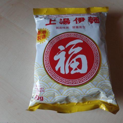 """#755: Fuku """"Superior Soup Instant Noodle"""""""