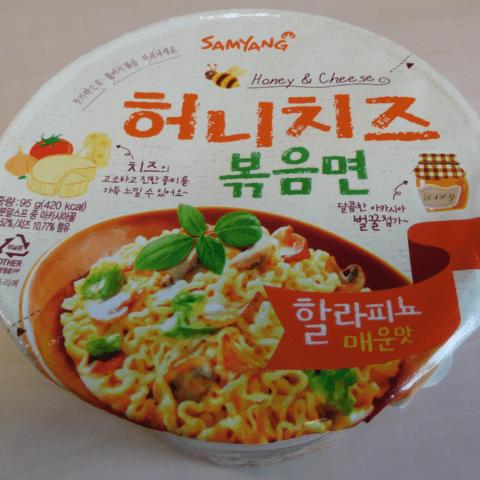 """#748: Samyang """"Honey & Cheese Ramen (Noodles)"""" Bowl"""