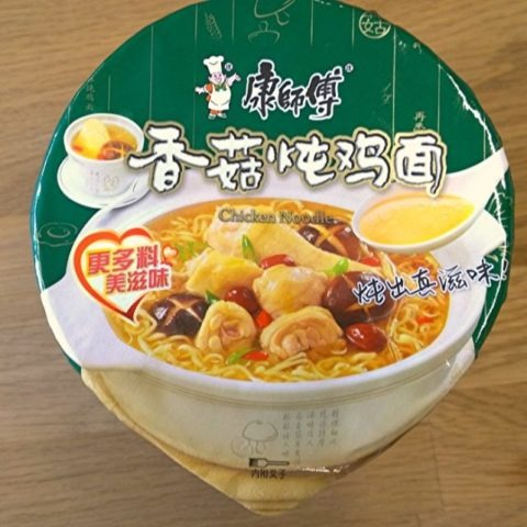"#782: Master Kong  ""Chicken Noodle Bowl"""