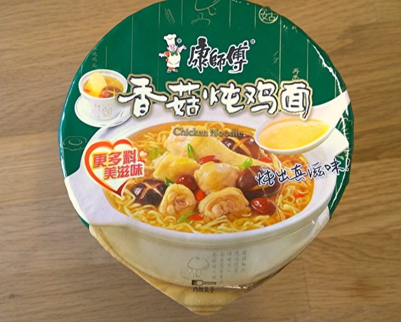"#782: Master Kong  ""Chicken Noodle Bowl"""