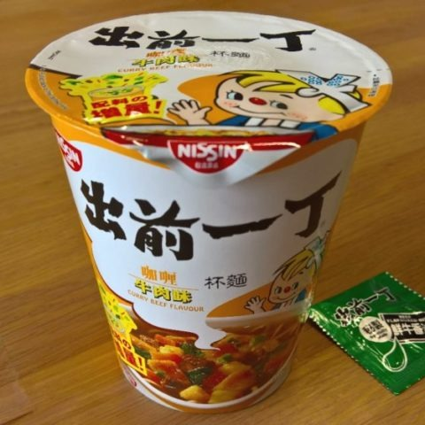 "#769: Nissin ""Demae Itcho Curry Beef (Cup)"""