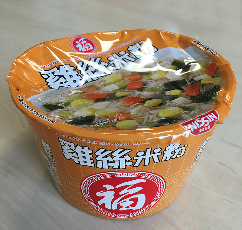 "#760: Nissin ""Fuku Bowl Chicken Flavour Instant Rice Vermicelli"""