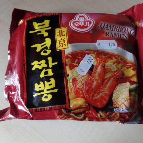"#765: Ottogi ""Jjambbong Ramen"""
