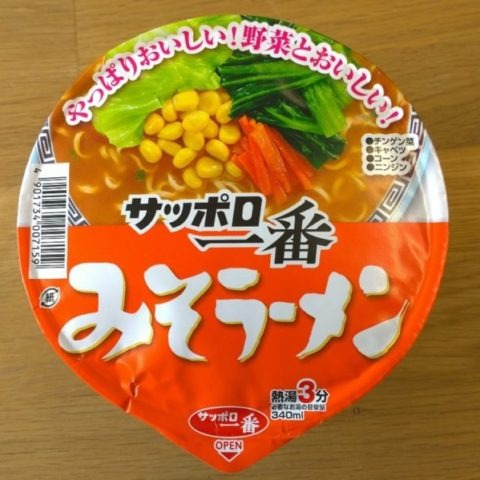 "#775: Sapporo Ichiban ""Miso Ramen"""