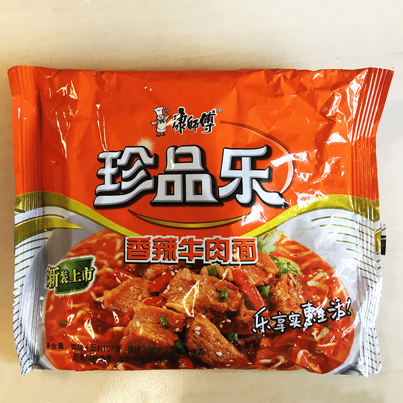 "#809: Master Kong ""Spicy Beef Flavour"""