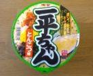 """#791: Myojo """"Ippei-chan Tonkotsu"""""""