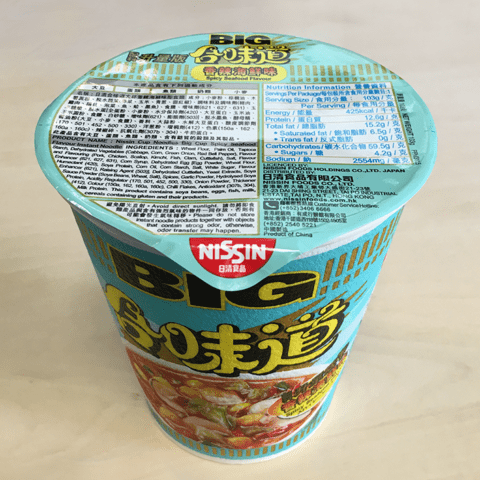 """#792: Nissin """"Spicy Seafood Flavour"""" Big Cup Noodles"""