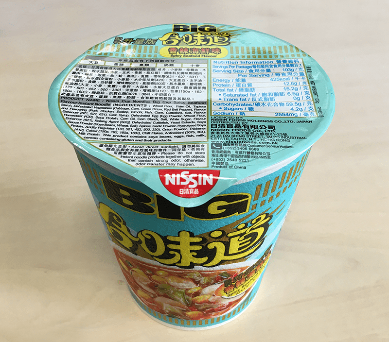 "#792: Nissin ""Spicy Seafood Flavour"" Big Cup Noodles"