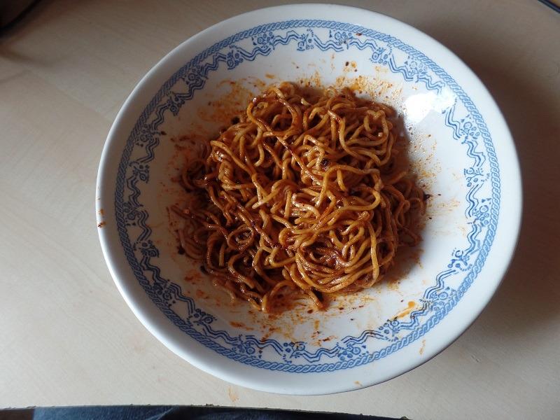 "#800: Aroi ""Penang White Curry"" Stir-Fry Noodle"