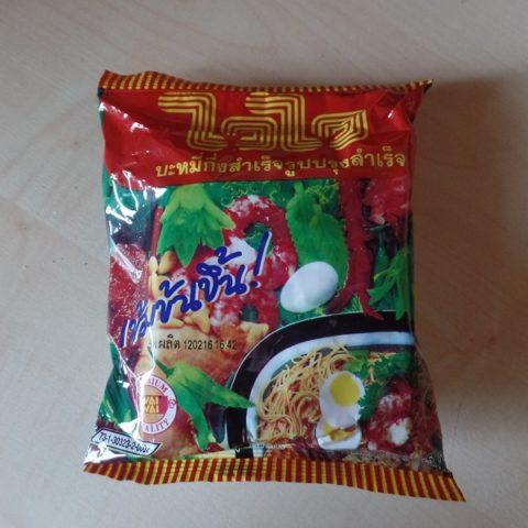 """#804: Wai Wai """"Oriental Style Instant Noodles"""" (Thai Version)"""