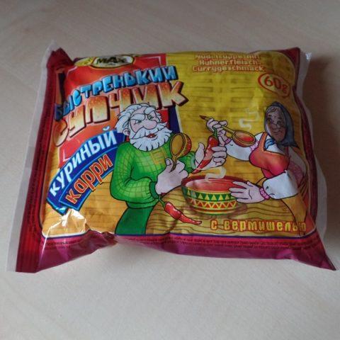 """#835: M.A.X. plus """"Nudelsuppe mit Hühnerfleisch-Currygeschmack"""""""