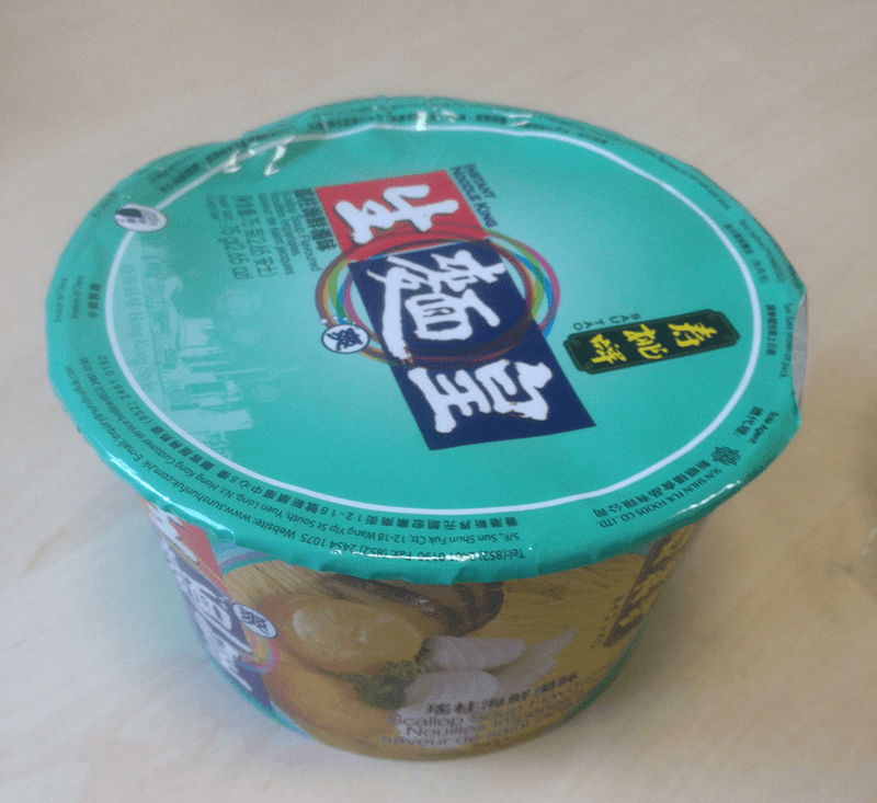 """#843: Sau Tao """"Scallop Soup Flavoured"""" Bowl Noodles"""