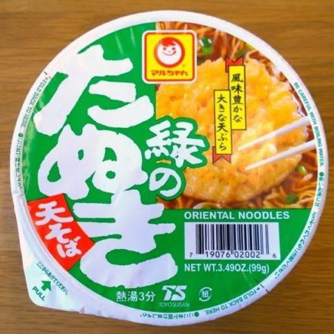 "#853: Maruchan ""Midori Tanuki Soba"""