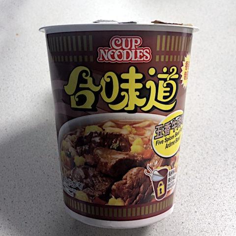 "#852: Nissin Cup Noodles ""Five Spices Beef Flavour"""