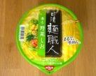 "#857: Nissin ""Men Shokunin Shio"""