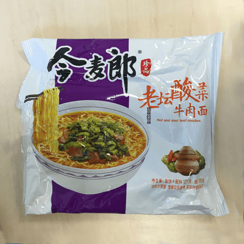 """#850: Jin Mai Lang """"Hot and Sour Beef Noodles"""""""