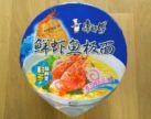 "#871: Master Kong  ""Seafood Flavor Cup"""