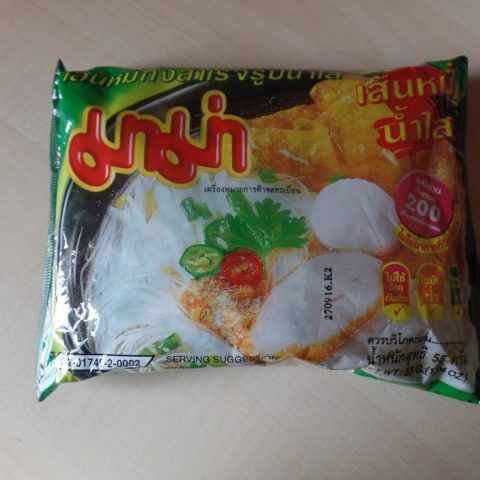 "#886: Mama ""Instant Rice Vermicelli Clear Soup"""