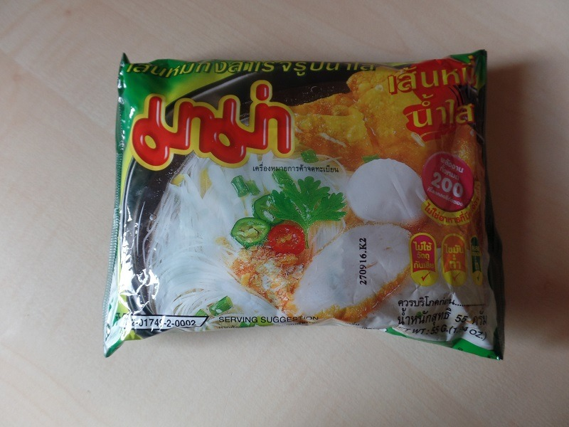"""#886: Mama """"Instant Rice Vermicelli Clear Soup"""""""