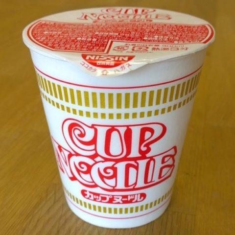 "#900: Nissin ""Cup Noodle"""