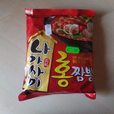 "#917: Samyang ""Red Nagasaki Jjampong"""