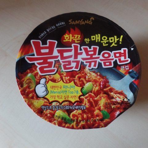 "#919: Samyang ""Buldak Bokkummyeon"" (Hot Fried Chicken) Bowl"