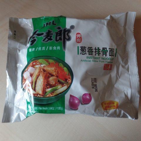 """#923: Jin Mai Lang Instant Noodle """"Artificial Stew Pork Flavour"""""""
